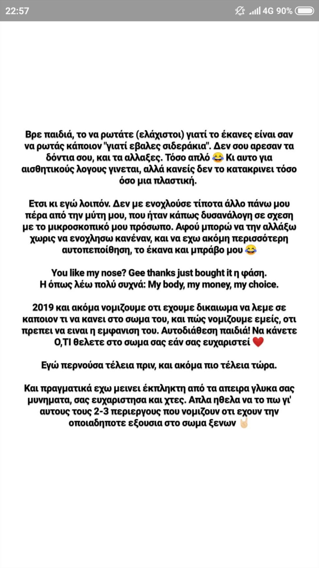 Venetia Kamara Vol. 2 - Page 9 Screen27