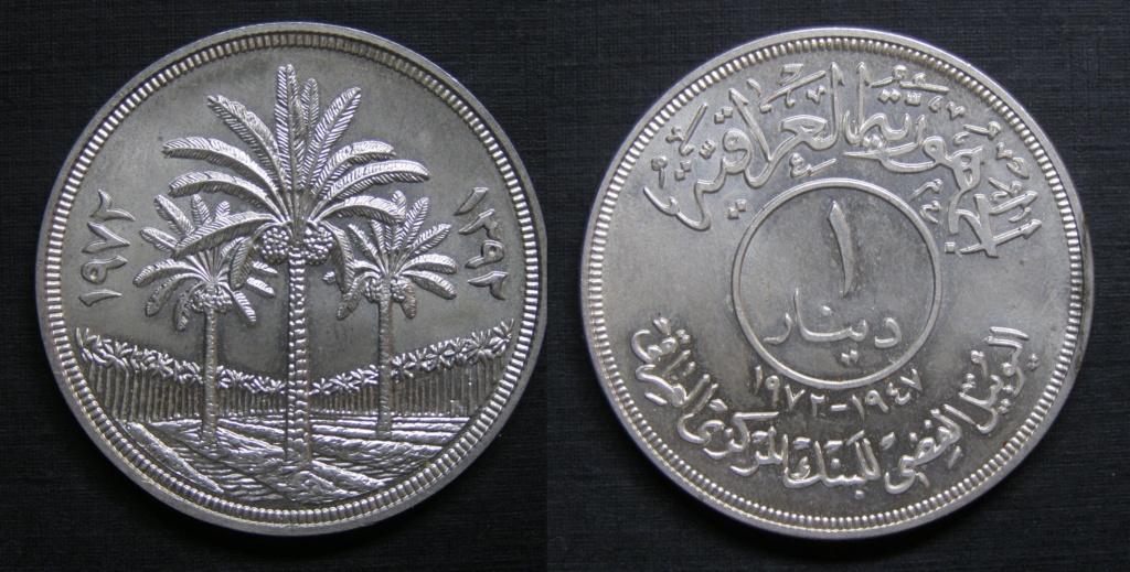 1 Dinar Irak 1972 1_dina10