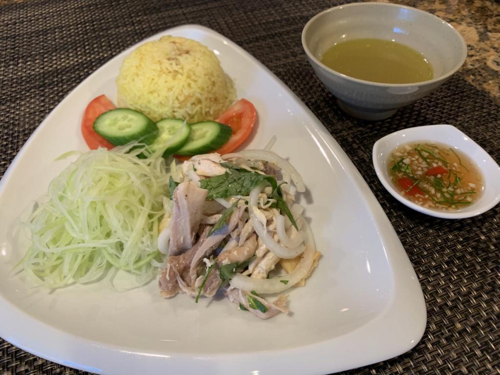 Cơm gà hấp Sake! 06778510