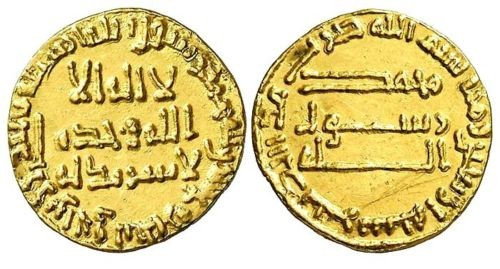 Califat Abbasside/ الخلافة العباسية Abbasi10