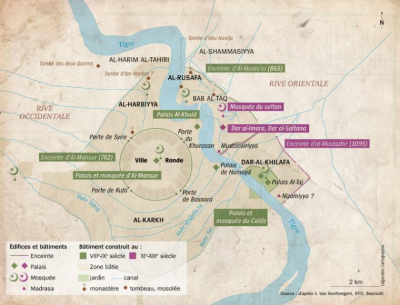 Califat Abbasside/ الخلافة العباسية Bagdad10