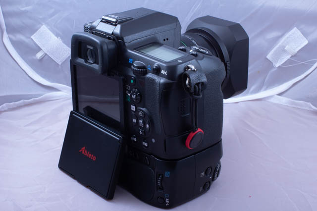 Paresoleil LCD arrière Imgp2410