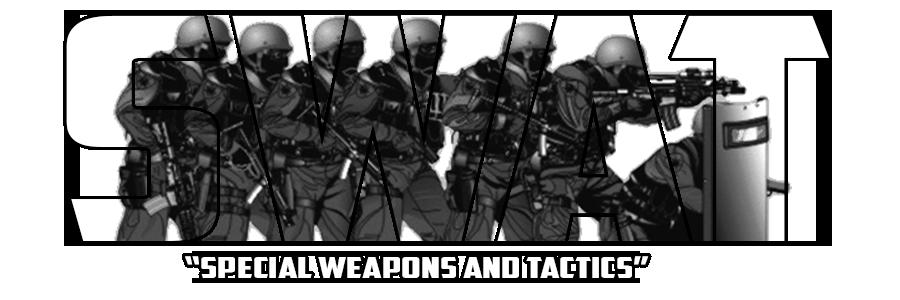 S.W.A.T|Кабинет командира(Отгулы) Cu1xf10