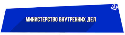 LSPD|Ежедневный отчёты лидера  Mkf2ux10