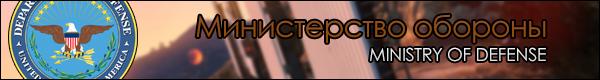 Сухопутные Войска|Контрактная служба Oe9mmh10