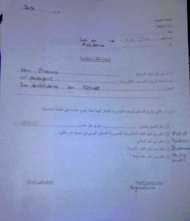 [Formalités/Pers, Véhic] Document pour sortir faire des achats au Maroc  00000110