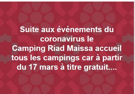 [Maroc Camp/Déceptions] Camping Municipal de Tiznit Riad_m10