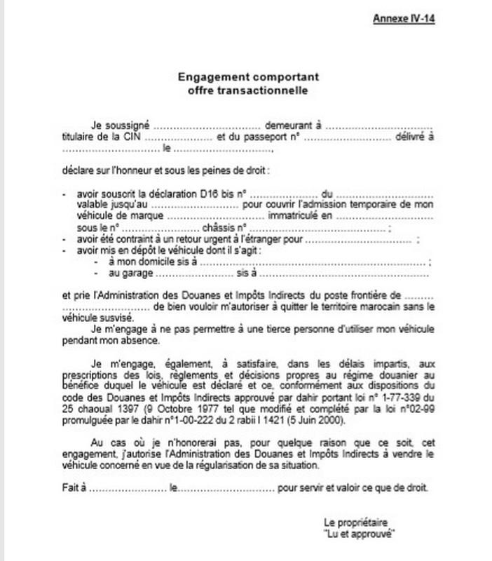[Formalités/Pers, Véhic] Listing des formalités de douane pour SORTIE du Maroc sans son véhicule Sortie10