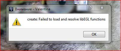 Failed to load LibEGL( Не найден указанный модуль) E210