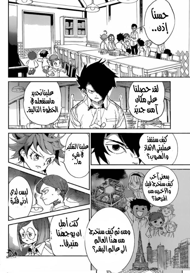 × Dark Storm × .. حيـن تعـصـف ريـآح الـإبدآع !   Anime & Manga Translation - صفحة 8 A1b27910