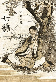 La poésie japonaise : Haïku 220px-10