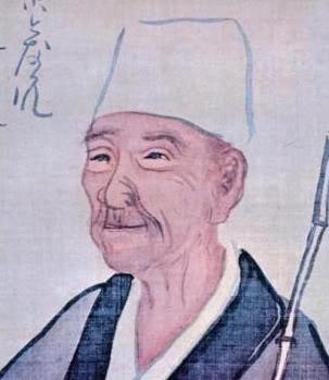 La poésie japonaise : Haïku 2c894210
