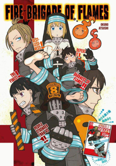 [MANGA/ANIME] Fire Force  4d664412