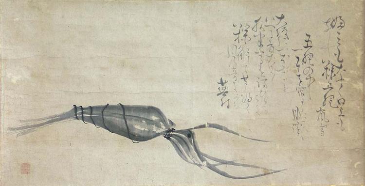 La poésie japonaise : Haïku Chimak10