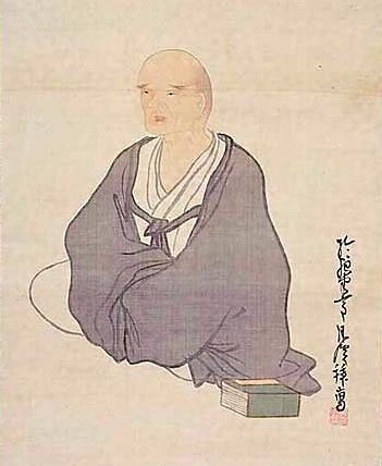 La poésie japonaise : Haïku Yosa_b10