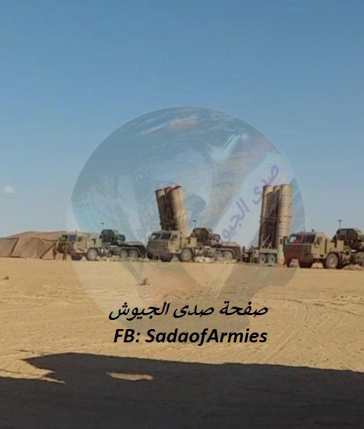Armée Algérienne (ANP) - Tome XIV - Page 34 2020-019