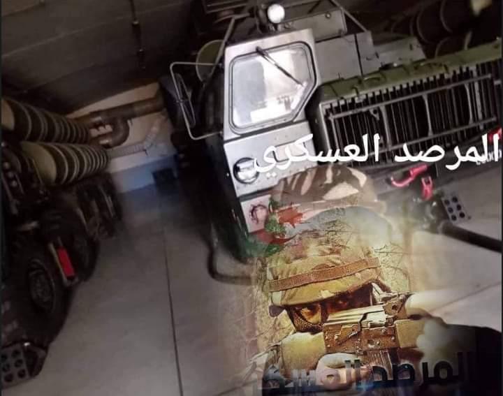 Armée Algérienne (ANP) - Tome XIV - Page 34 86298810
