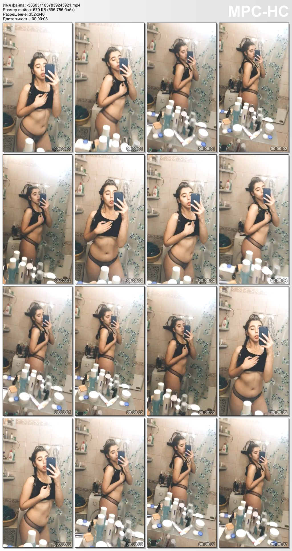 Beautiful young girl from Armenia takes off your intimate video on the phone. -5360310