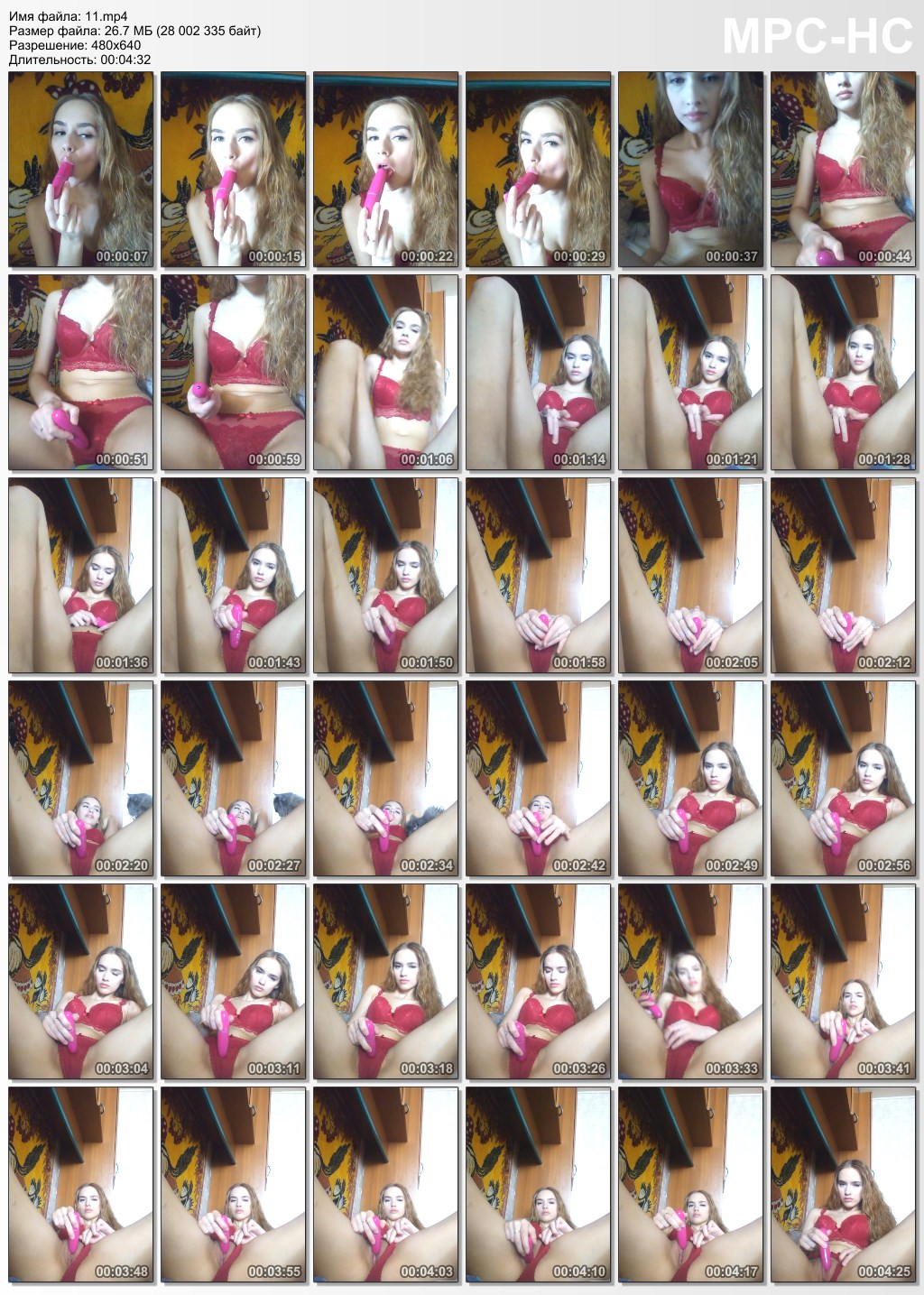 Very young, beautiful, to madness sexual girl from Ukraine by name Olya.. . 11_mp410