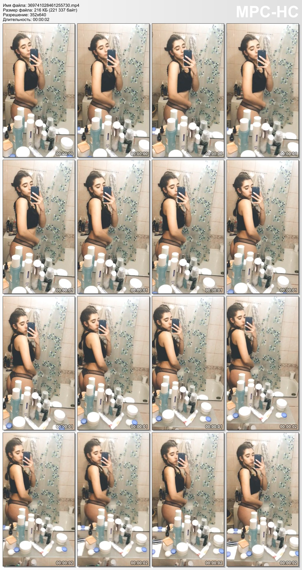 Beautiful young girl from Armenia takes off your intimate video on the phone. 36974110