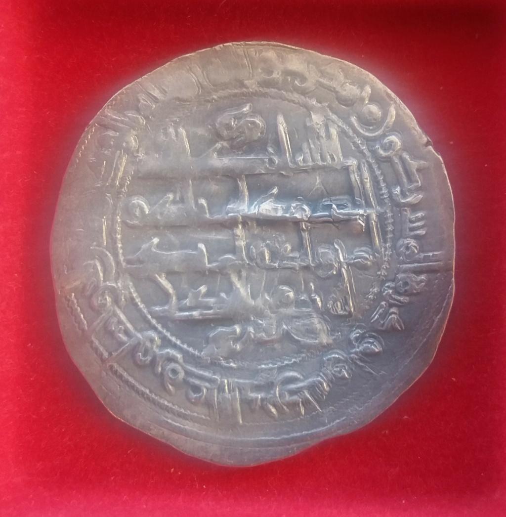Dírham del 254 H, al-Ándalus, Muhammad I 156r11