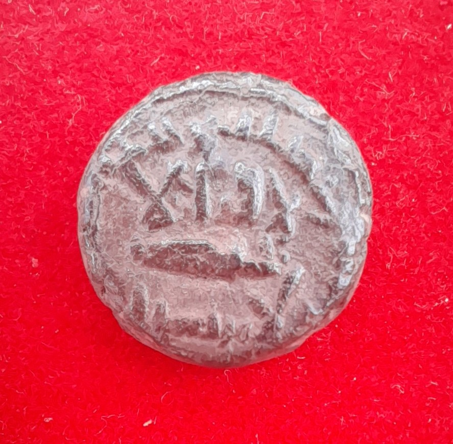 Felús del periodo de los Gobernadores, Frochoso XX-b 803a10