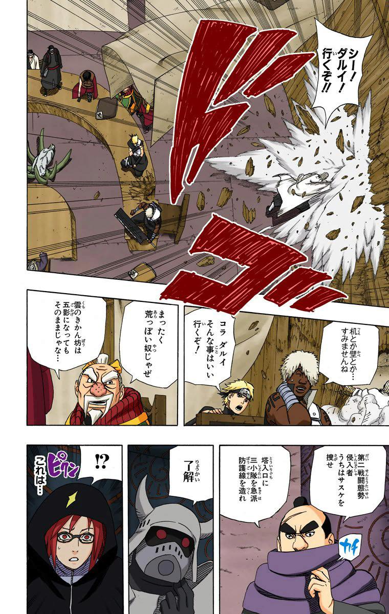 Kakuzu vs Tsunade - Página 10 11910