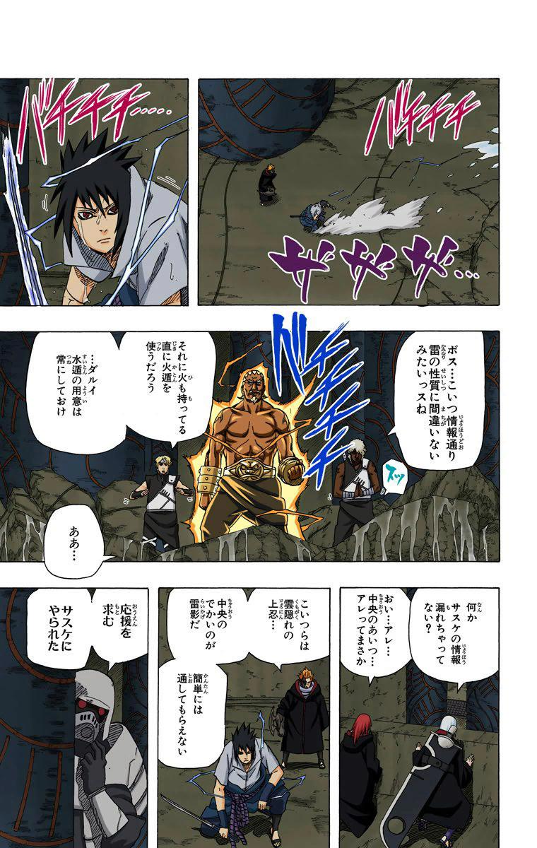 Kakuzu vs Tsunade - Página 10 13610