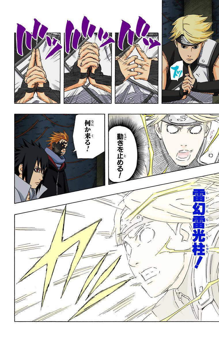 Kakuzu vs Tsunade - Página 10 13710