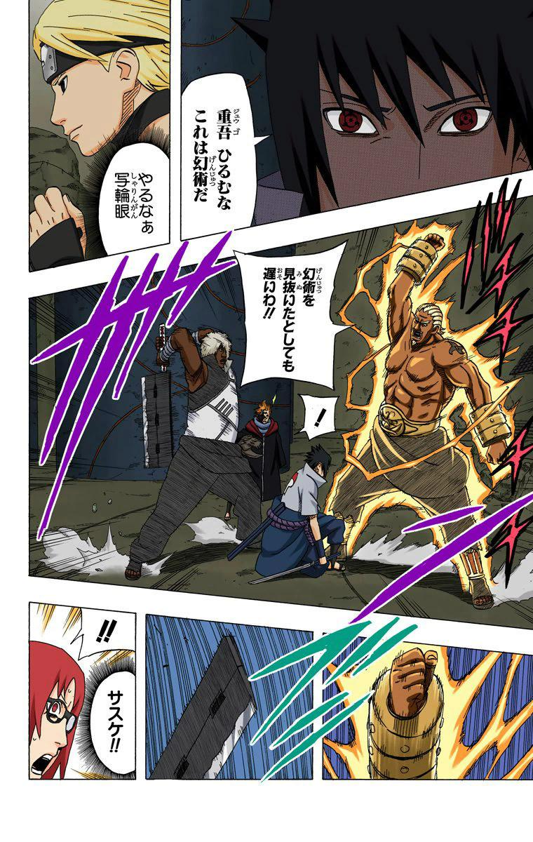 Kakuzu vs Tsunade - Página 10 13910