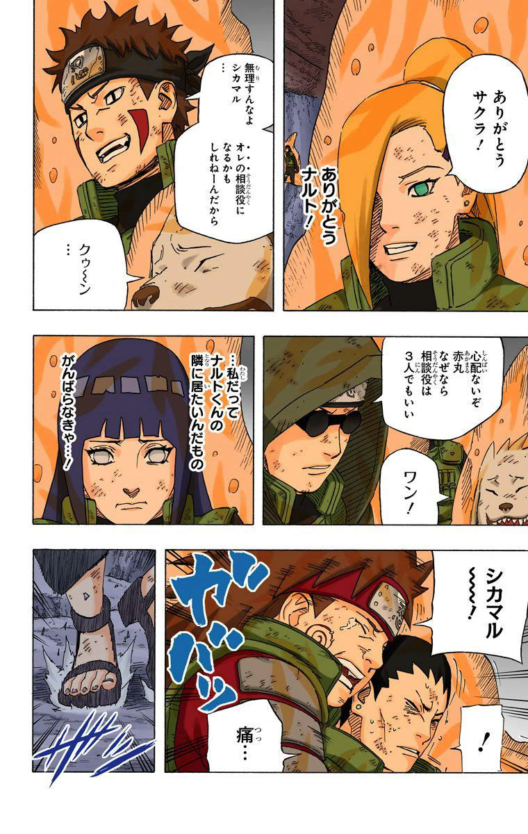 O estilo de luta de Zabuza anula o estilo de luta de Tsunade ou seria o contrário? 03510