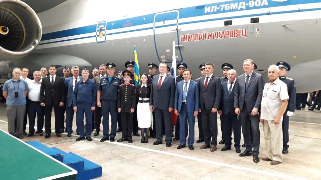 Il-76/476 Military Transports - Page 11 -d_l9j10