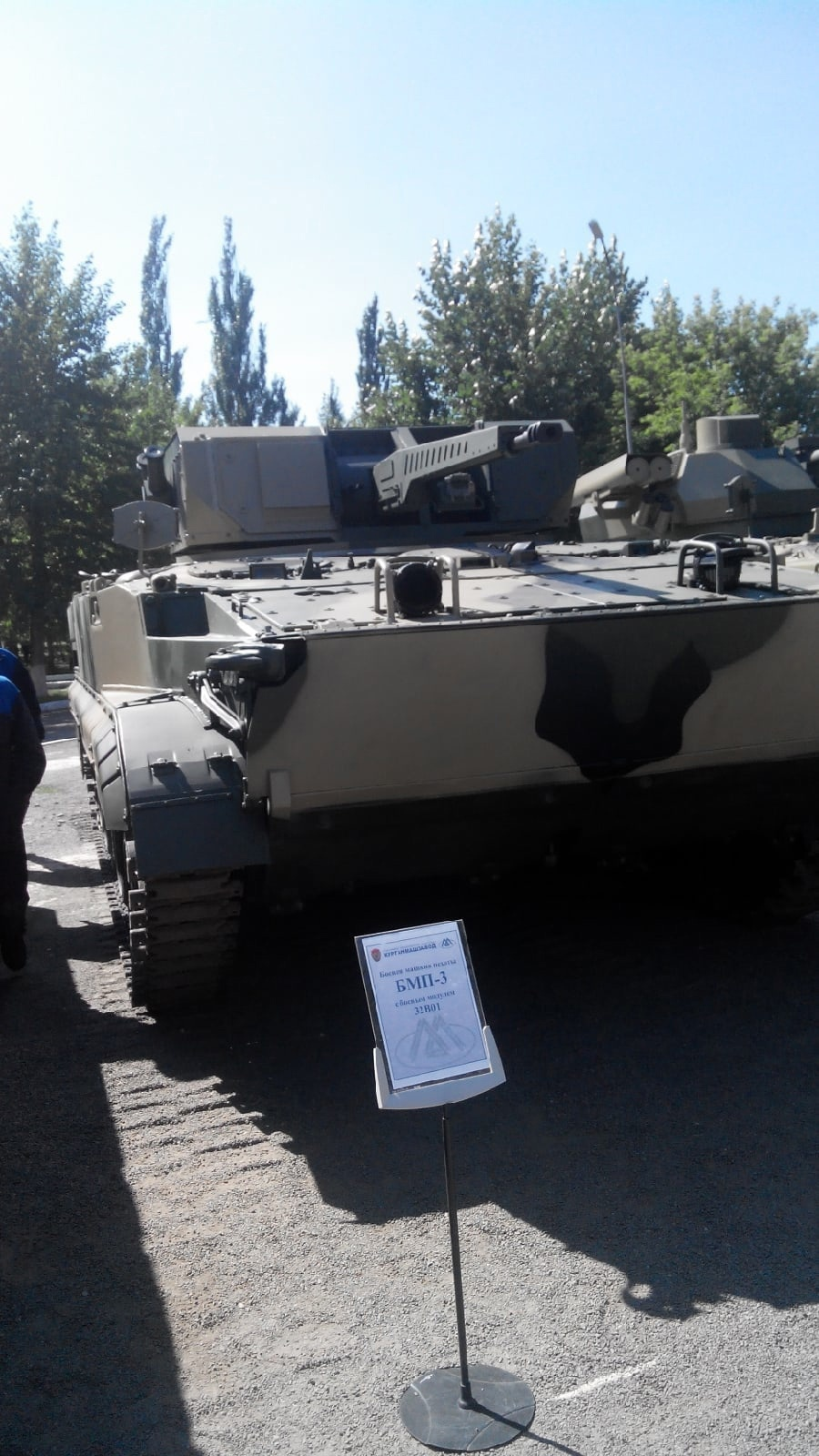 BMP-3 in Russian Army - Page 10 0mk_1510