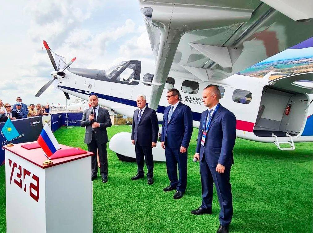 Russian Civil Aviation: News #4 - Page 14 2z1z6m10