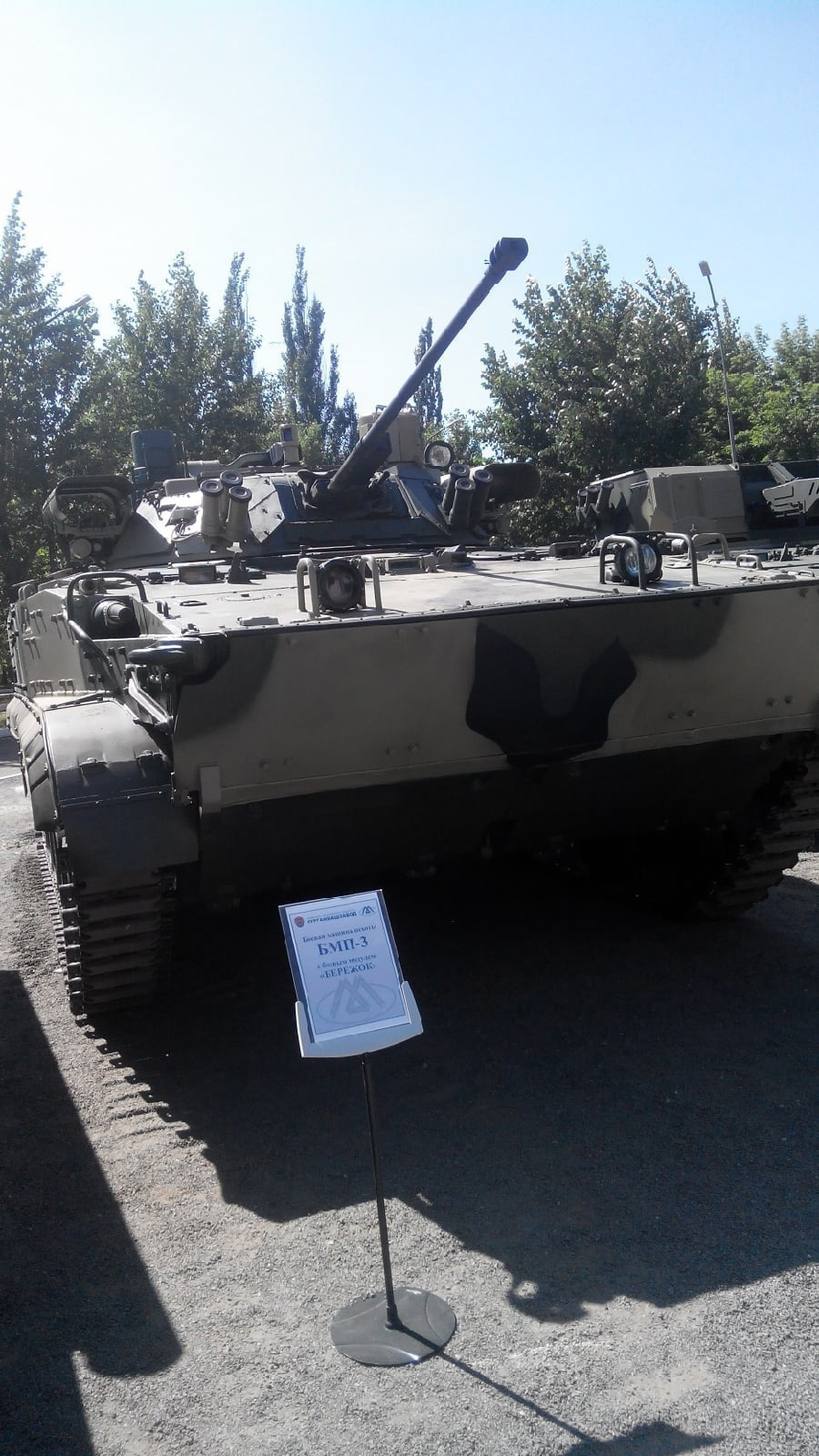 BMP-3 in Russian Army - Page 10 6e0m9v10