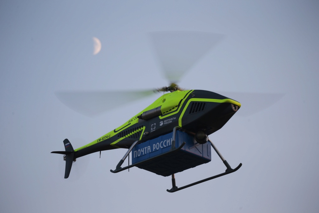 Russian Civil Helicopters: News 8w8mfy10
