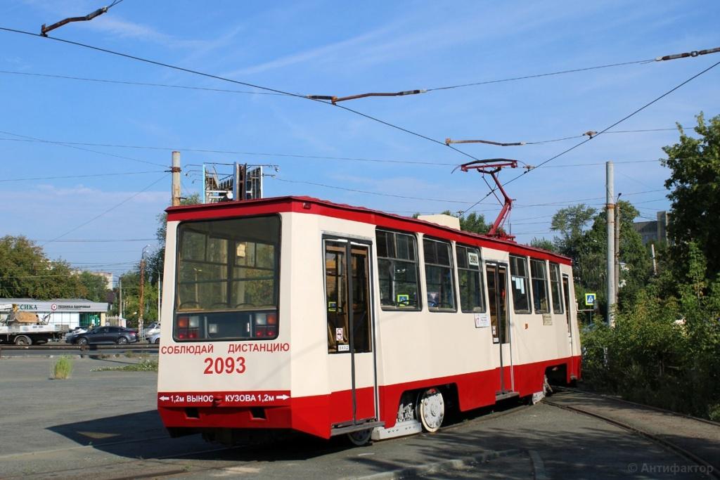 Public transport in Russian cities Ariwrz10