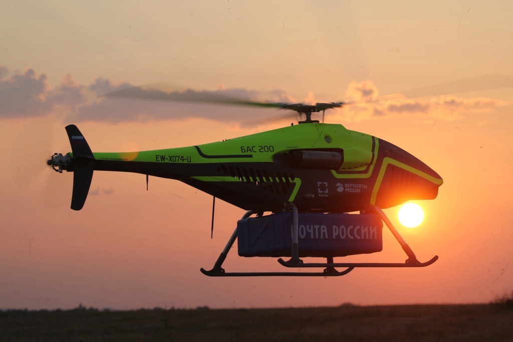 Russian Civil Helicopters: News Bf-brz10