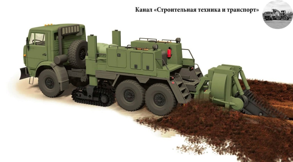 """""""Army-2021"""" Military Technical Forum - Page 4 Bsttiq10"""