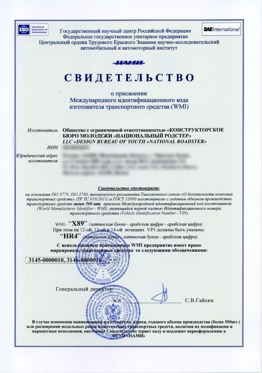 Russian Auto Industry - Page 17 D9qdu110