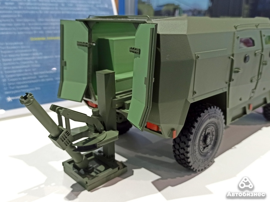 Belarus Defence Industry - Page 4 E0_gd110