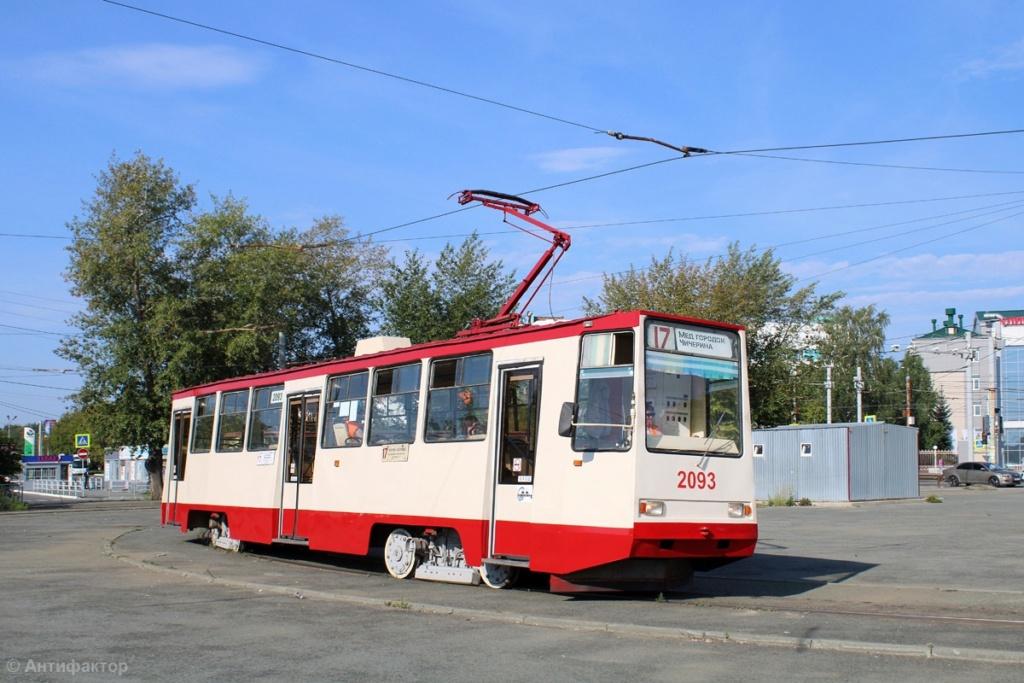 Public transport in Russian cities F197qe10