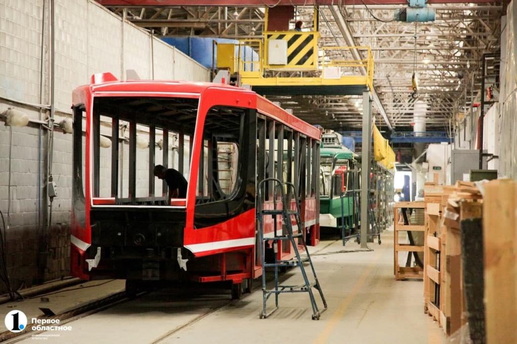 Public transport in Russian cities - Page 2 Ie4jro10