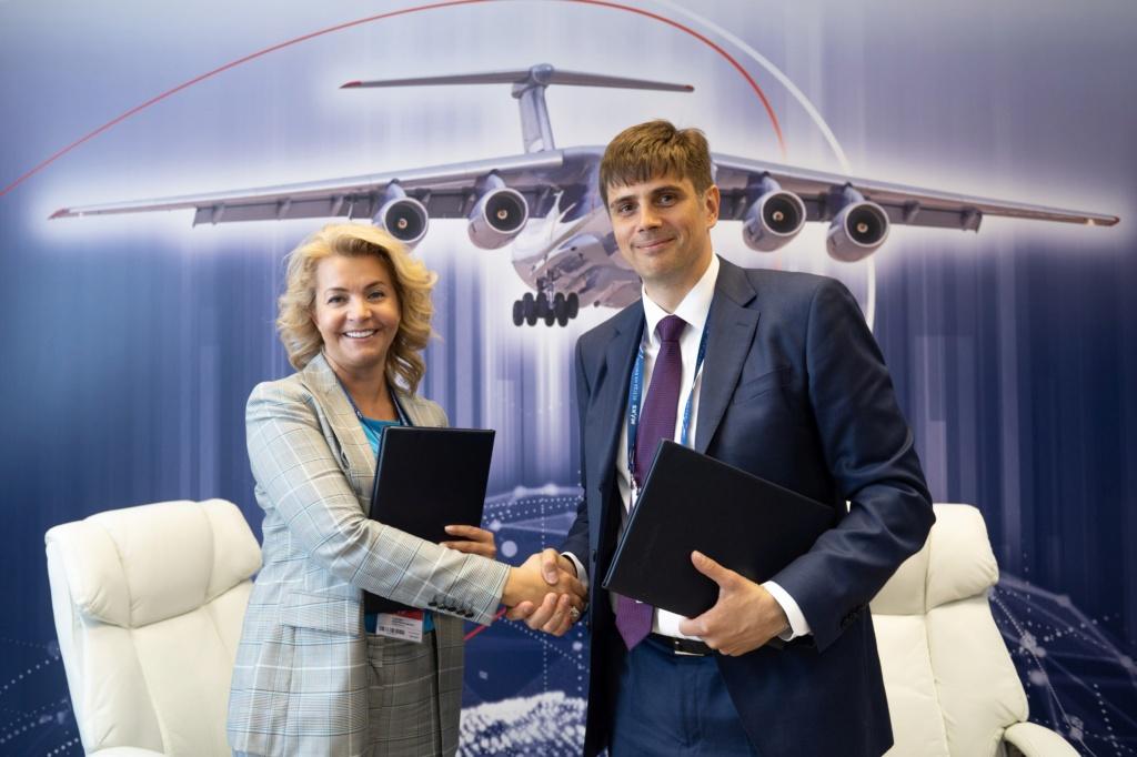 Russian Civil Aviation: News #4 - Page 15 Iozdy710
