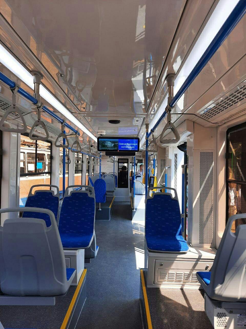 Public transport in Russian cities Kgrg-z10