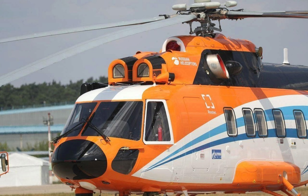 Russian Civil Helicopters: News Kvxspw10