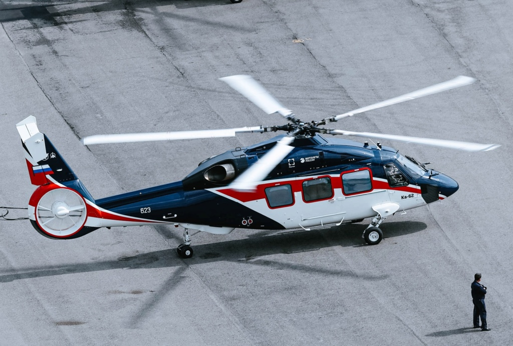 Russian Civil Helicopters: News Lsdrv511