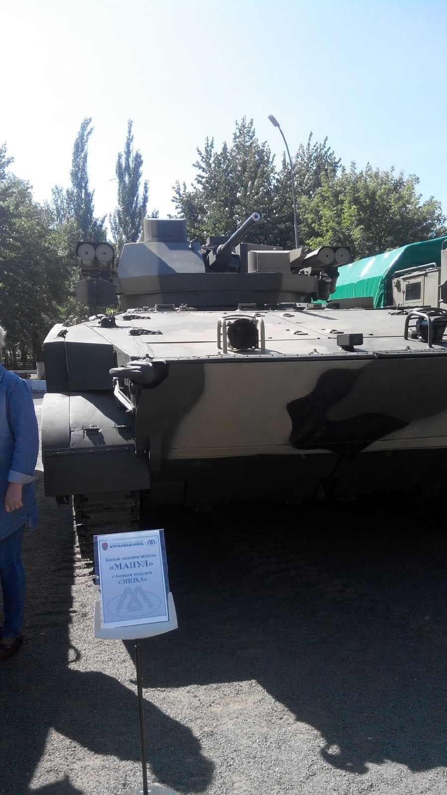 BMP-3 in Russian Army - Page 10 O1nfqj10
