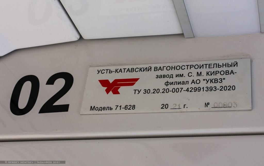 Public transport in Russian cities - Page 7 Onj7aa10
