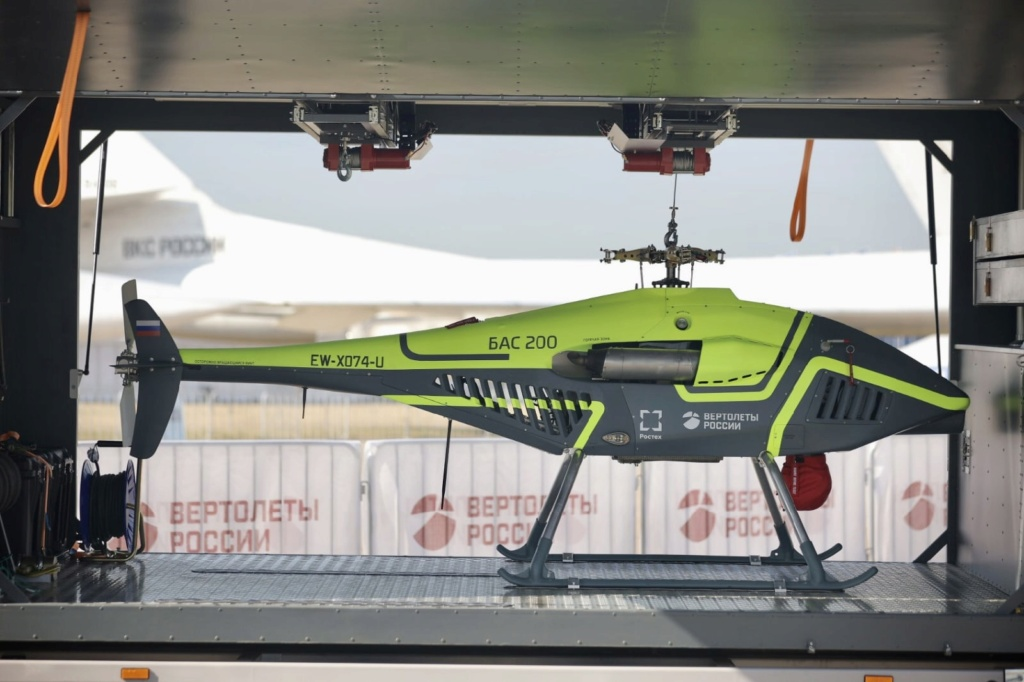 Russian Civil Helicopters: News Pgfdsg10